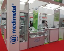 Dubai, exhibition stand 1